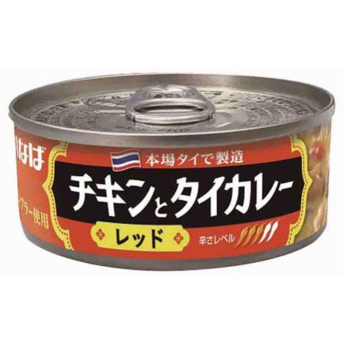 いなば食品 チキンとタイカレー レッド 115g 1缶