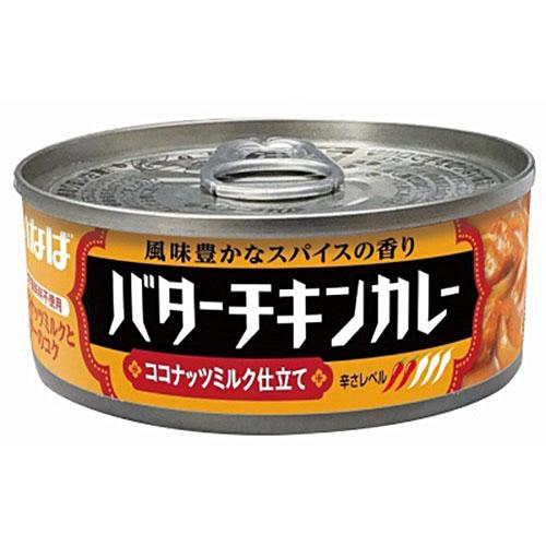 いなば食品 バターチキンカレー 115g 1缶