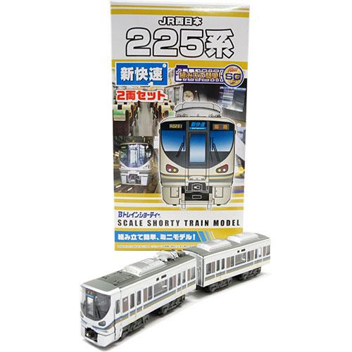 トレインボックス Bトレインショーティー 225系新快速(先頭車・中間車)2両セット 6000番台ステッカー付き 1セット