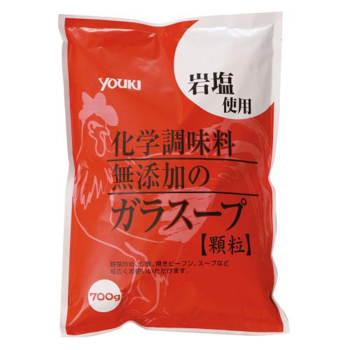 ユウキ食品 化学調味料無添加のガラスープ 700g 1パック