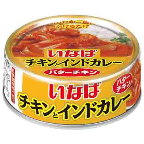いなば食品 チキンとインドカレー バターチキン 115g 1缶