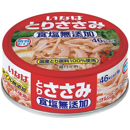 いなば食品 とりささみフレーク食塩無添加 70g 1缶