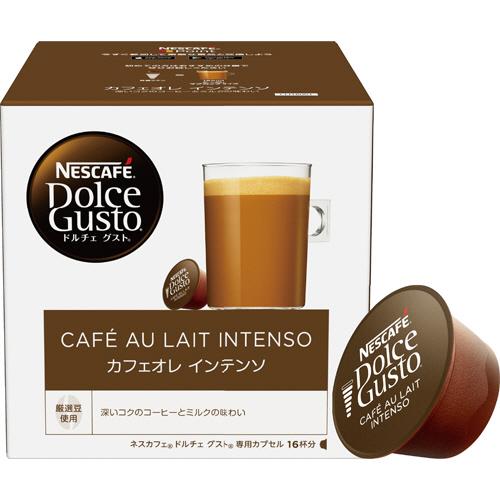 ネスレ ネスカフェ ドルチェグスト専用カプセル カフェオレ インテンソ 1箱(16個)