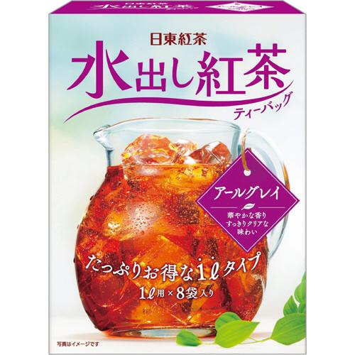 日東紅茶 水出し紅茶 アールグレイ 1箱(8バッグ)
