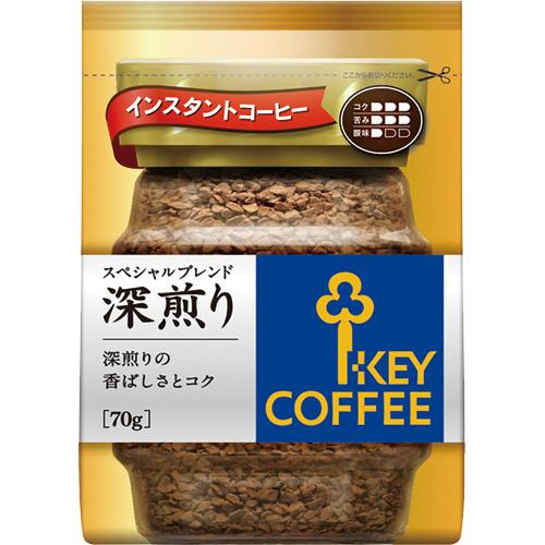 キーコーヒー インスタント スペシャルブレンド深煎り 70g 1袋