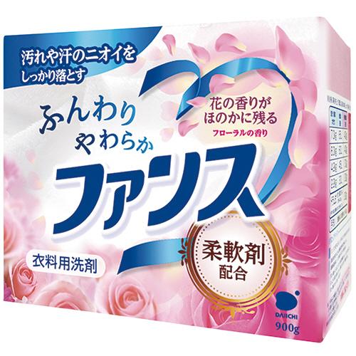第一石鹸 ファンス 衣料用洗剤 柔軟剤in 900g 1個