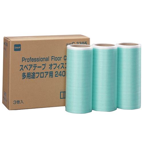 ニトムズ オフィスコロコロ 多用途フロア用スペアテープ 幅240mm×30周巻 C3305 1パック(3巻)