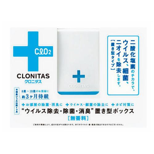 グローバルプロダクトプランニング クロニタス ウイルス除去・除菌・消臭置き型ボックス 無香料 1個