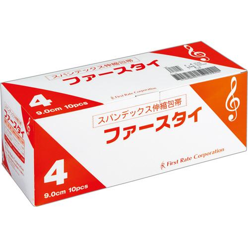 ファーストレイト ファースタイ(伸縮包帯) 4号 9cm×9m FR-304 1箱(10巻)