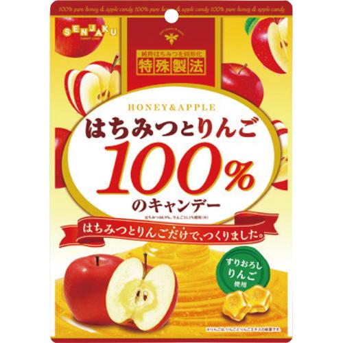 扇雀飴本舗 はちみつとりんご100%のキャンデー 50g 1袋