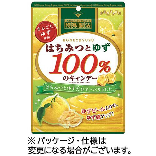扇雀飴本舗 はちみつとゆず100%のキャンデー 51g 1袋