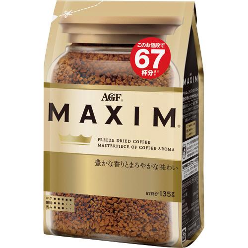 AGF マキシム インスタントコーヒー 135g 1袋
