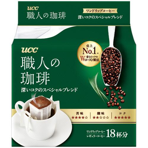 UCC 職人の珈琲 ドリップコーヒー 深いコクのスペシャルブレンド 7g 1パック(18袋)