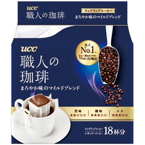 UCC 職人の珈琲 ドリップコーヒー まろやか味のマイルドブレンド 7g 1パック(18袋)