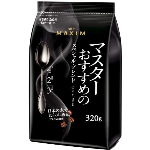 AGF マキシム レギュラー・コーヒー マスターおすすめのスペシャルブレンド 320g 1袋