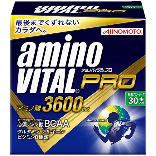 味の素 アミノバイタルプロ 3600mg 1箱(30本)