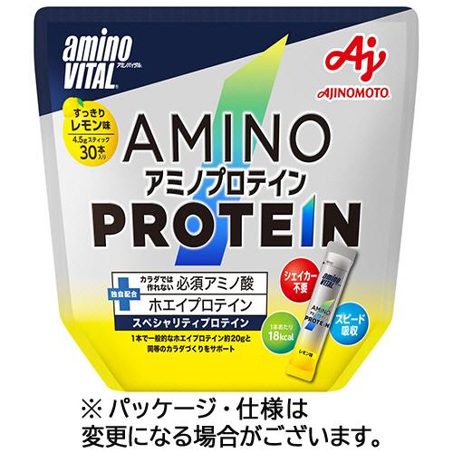 味の素 アミノバイタルアミノプロテイン レモン味 1パック(30本)