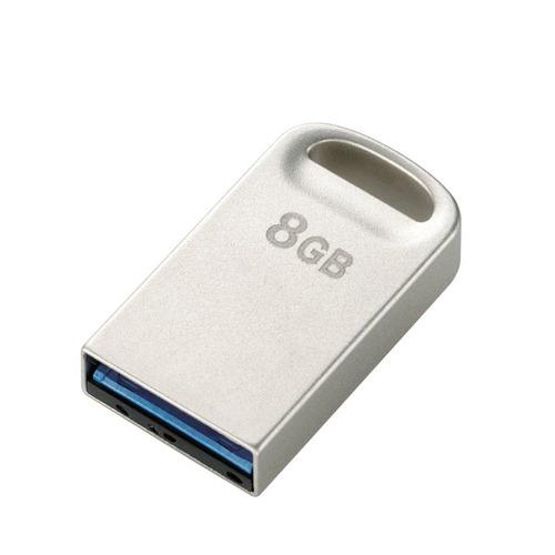 エレコム USB3.0対応超小型USBメモリ 8GB シルバー MF-SU308GSV 1個