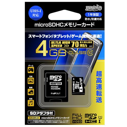 ハイディスク microSDHCカード 4GB Class10 SD変換アダプター付 HDMCSDH4GCL10UIJP2 1枚