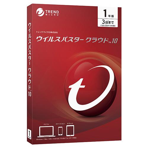 トレンドマイクロ ウイルスバスター クラウド 10 1年版 1本