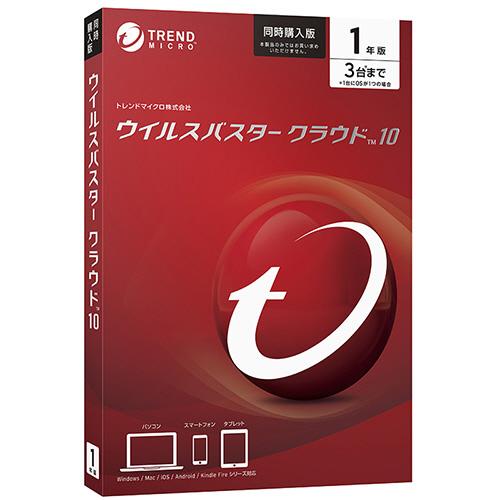 トレンドマイクロ ウイルスバスター クラウド 10 同時購入1年版 TICEWWJ9XSBUPN3702Z 1本
