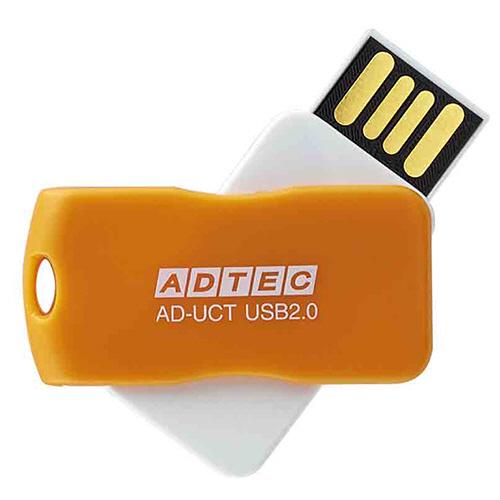アドテック USB2.0 回転式フラッシュメモリ 4GB オレンジ AD-UCTR4G-U2T 1個