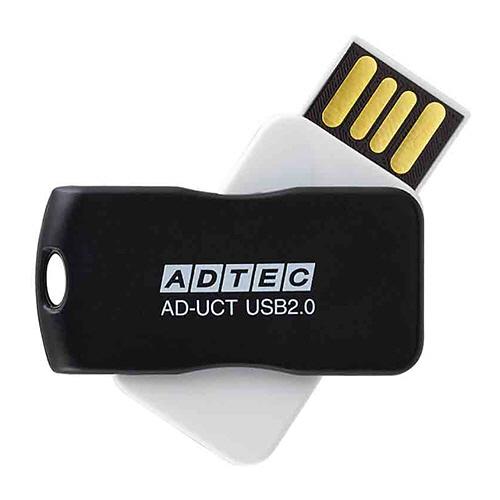 アドテック USB2.0 回転式フラッシュメモリ 8GB ブラック AD-UCTB8G-U2T 1個