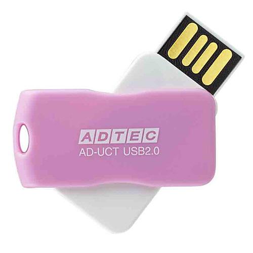 アドテック USB2.0 回転式フラッシュメモリ 16GB ピンク AD-UCTP16G-U2T 1個