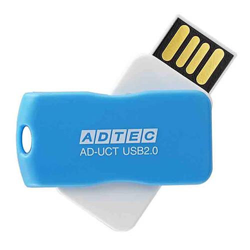 アドテック USB2.0 回転式フラッシュメモリ 16GB ブルー AD-UCTL16G-U2T 1個