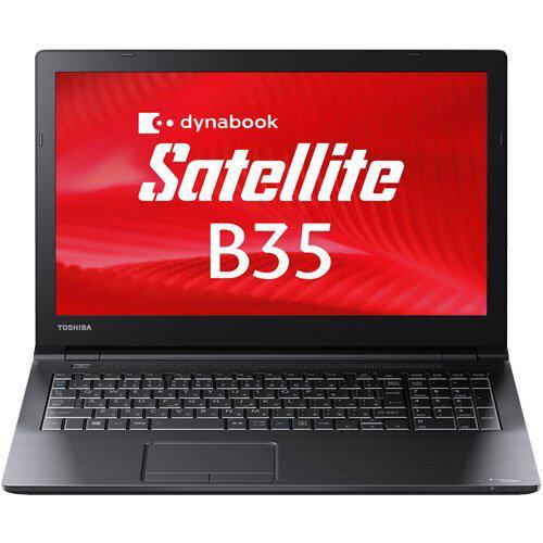 東芝 dynabook Satellite B35R 15.6型 C3205U 500GB PB35RNAD4R3JD81 1台
