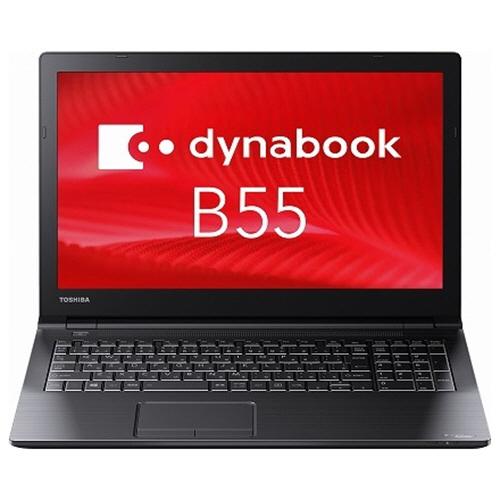 東芝 dynabook B55B 15.6型 Core i3-6100U 500GB PB55BFAD4RAQD11 1台