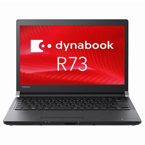 東芝 dynabook R73/B 13.3型 Core i5-6300U 2.40GHz 500GB PR73BBAAC8CAD81 1台