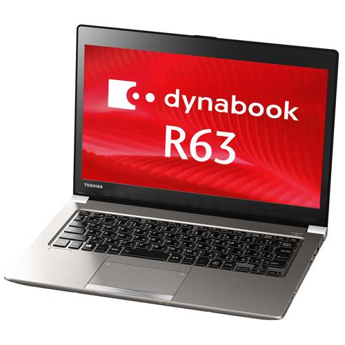 東芝 dynabook R63/B 13.3型 Core i5-6300U 2.40GHz 128GB(SSD) PR63BBAA54CAD81 1台