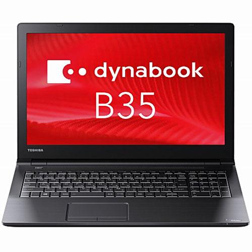 東芝 dynabook B35Y 15.6型 Core i3-5005U 2.00GHz 500GB PB35YFAD4RDQD81 1台