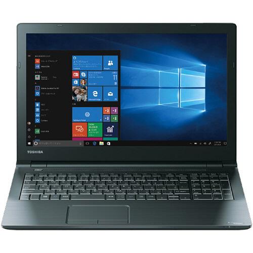 東芝 dynabook B55D 15.6型 Core i5-6200U 500GB PB55DEAD4RAAD11 1台