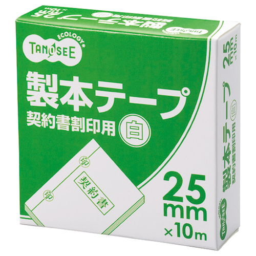 TANOSEE 製本テープ 契約書割印用 25mm×10m ホワイト 1巻