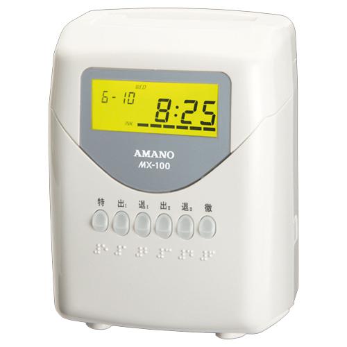 アマノ 電子タイムレコーダー MX-100 1台