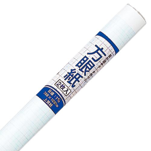 マルアイ 上質方眼紙 788×1091mm 1mm目 青罫線 マキ-901 1パック(2枚巻)