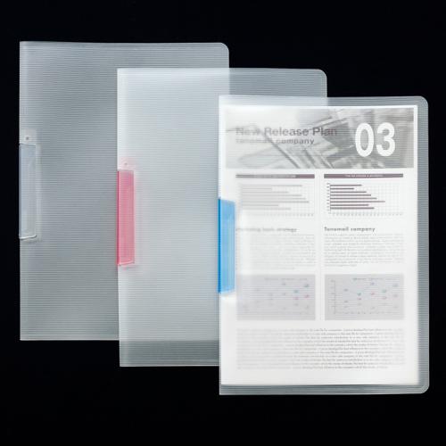 TANOSEE スライドクリップファイル A4タテ 20枚収容 ブルー 1冊