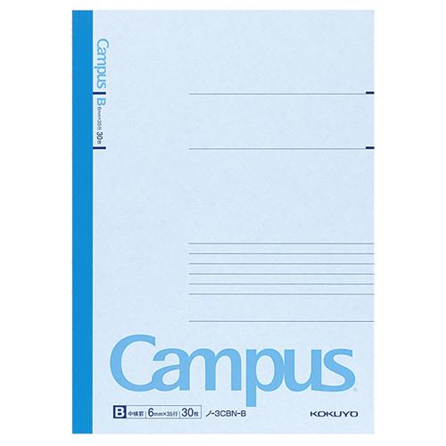 コクヨ キャンパスノート(カラー表紙) セミB5 B罫 30枚 青 ノ-3CB-B 1冊