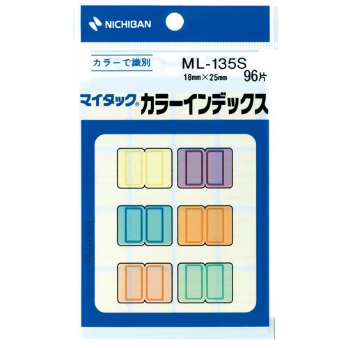 ニチバン マイタック カラーインデックス 小 18×25mm 6色 ML-135S 1パック(96片:各色16片)