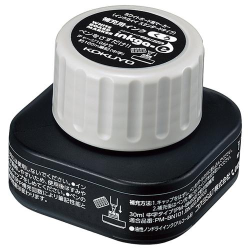 コクヨ ホワイトボード用マーカー 補充インク 黒 PMR-BN10D 1個