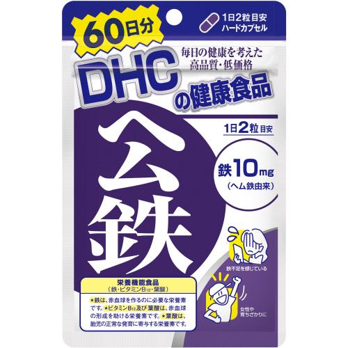 ディーエイチシー ヘム鉄 60日分 1個(120粒)