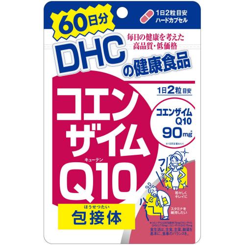 ディーエイチシー コエンザイムQ10 60日分 1個(120粒)