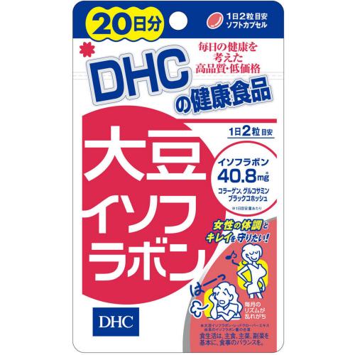 ディーエイチシー 大豆イソフラボン 20日分 1個(40粒)