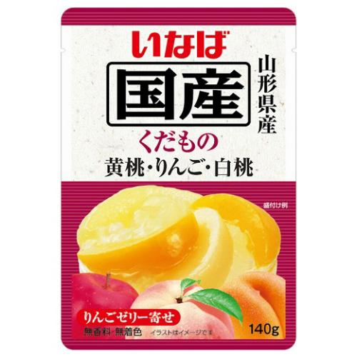 いなば食品 国産くだもの 黄桃・りんご・白桃 140g 1個