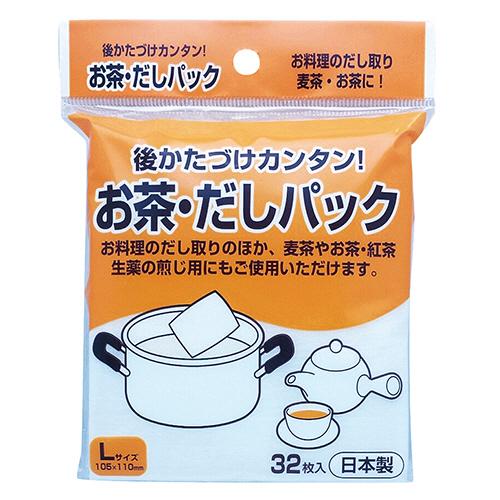 アートナップ お茶・だしパック 1パック(32枚)