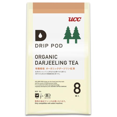 UCC DRIP POD(ドリップポッド) 有機栽培ダージリン紅茶 3.5g/個 1箱(8個)