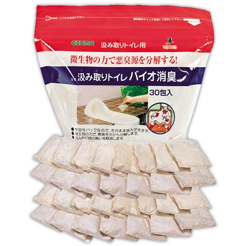 アズマ工業 汲み取りトイレ バイオ消臭 20g/包 1パック(30包)