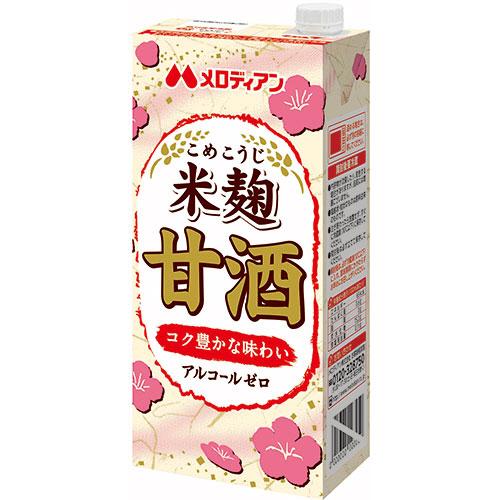 メロディアン 米麹甘酒 1000ml 1本